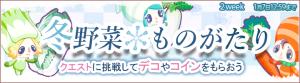 news_141224