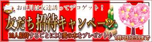 news_141224_2