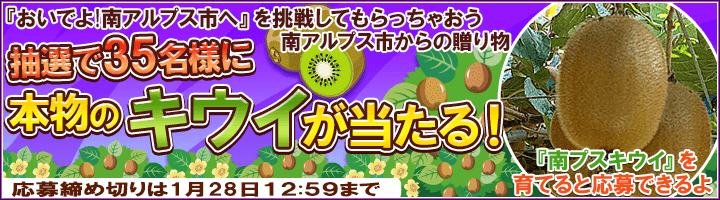 news_150114_1
