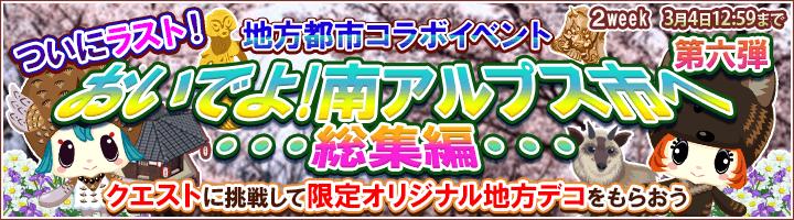 news_150218